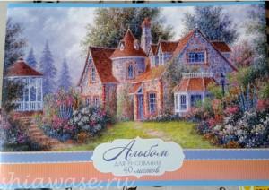 альбом для рисования с домом