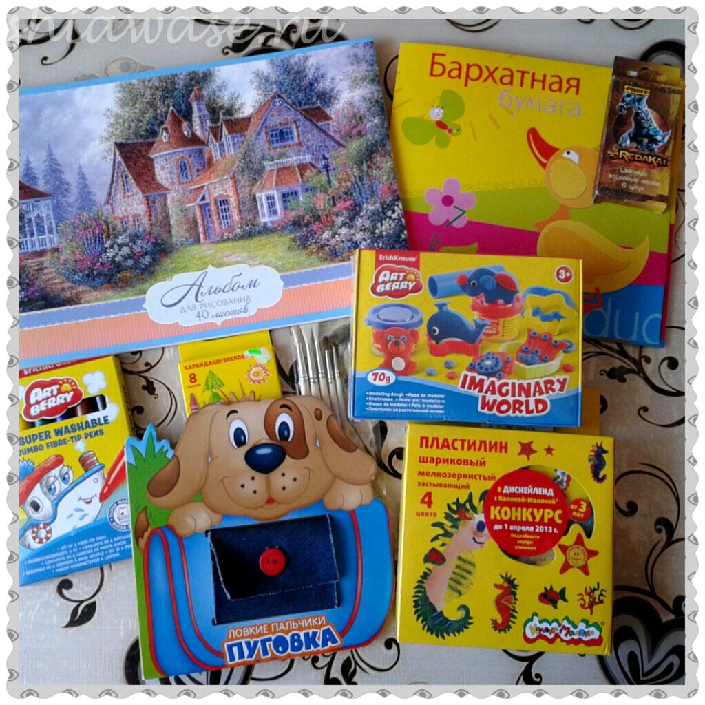 материалы для детского творчества