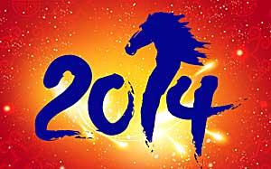 китайский-новый-год-2014
