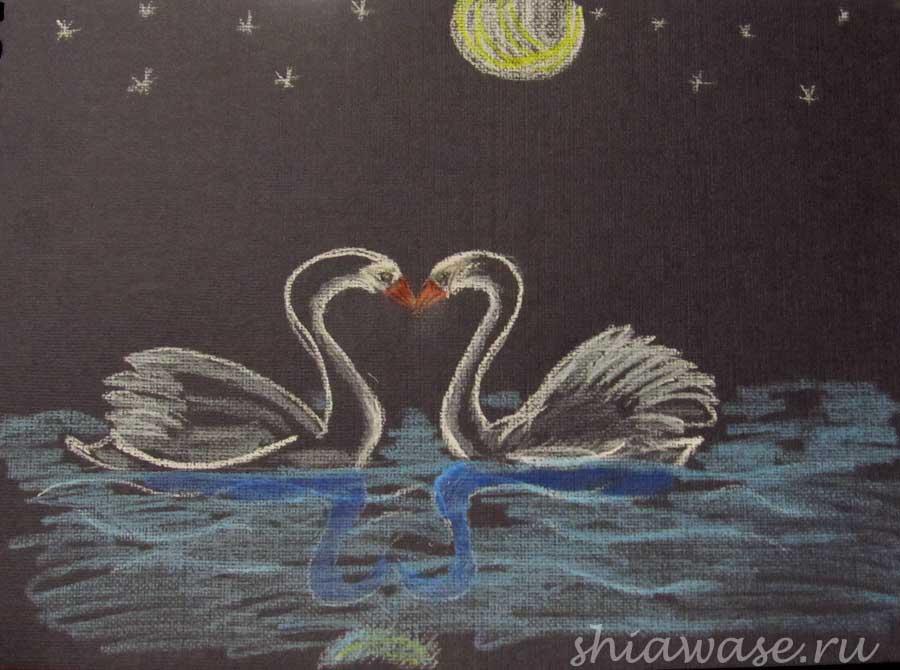 лебеди-пара рисунок