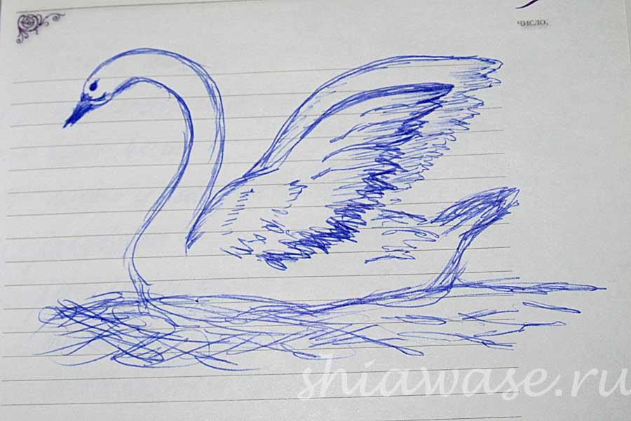 лебедь рисунок