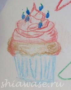 рисунок пирожное-восковые мелки