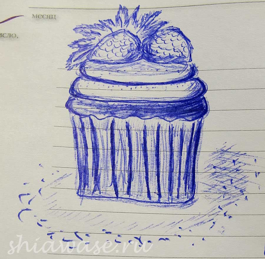 рисунок пирожное-шариковая ручка