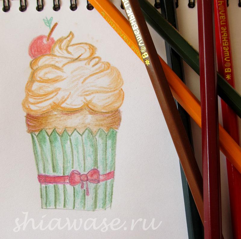 рисунок пирожное_акварельные карандаши