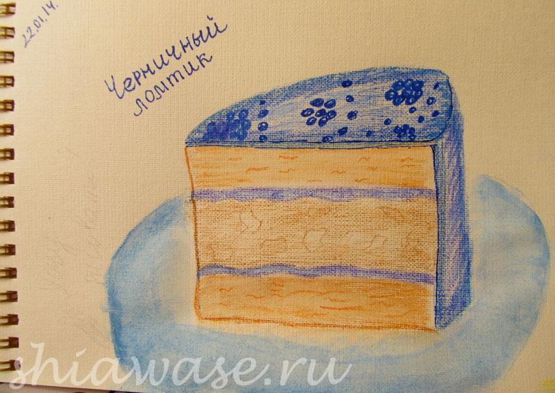 рисунок пирожное_карандаши-акварель