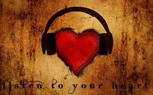 слушай-сердце