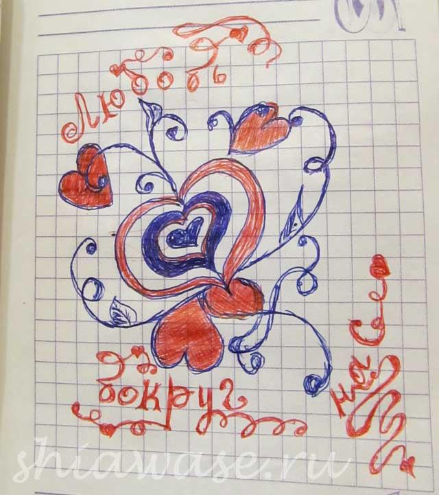 ажурное сердце рисунок шариковой ручкой