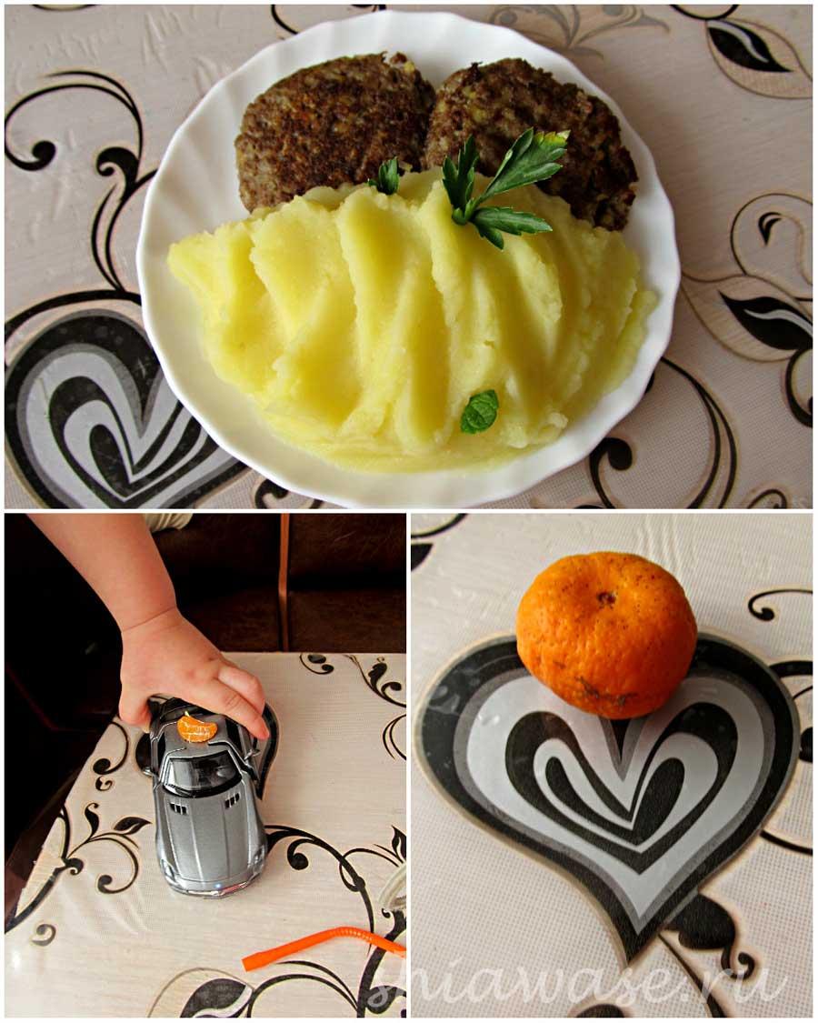 перекус и обед