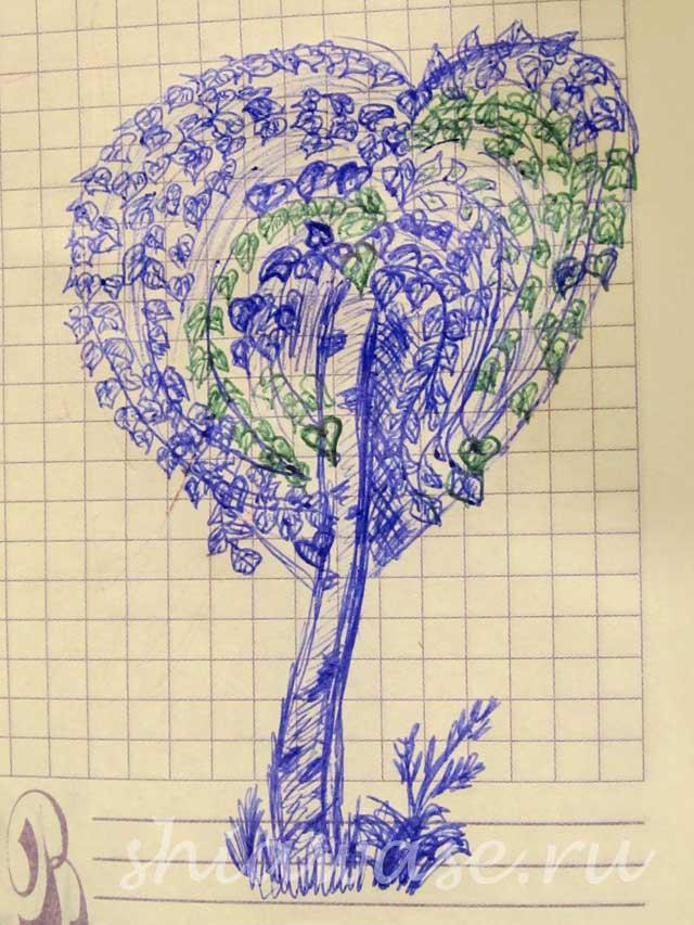 дерево сердец рисунок