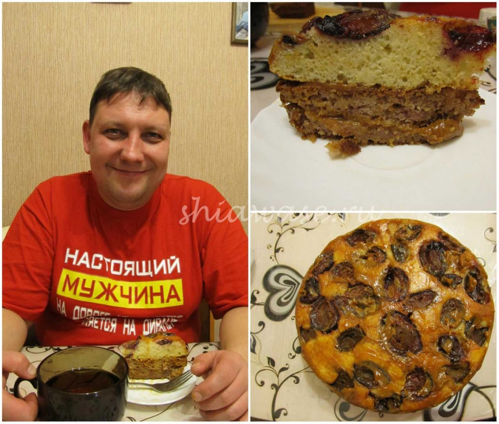 пирог-для-мужа