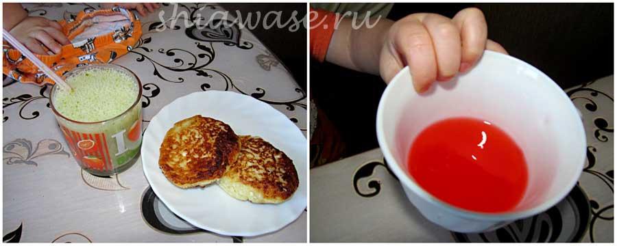 завтрак идеальный