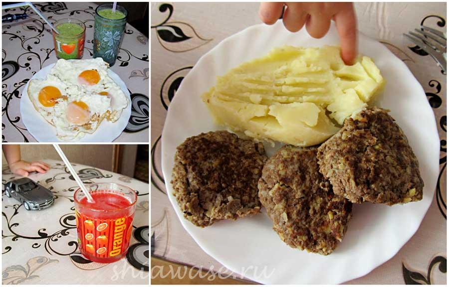 завтрак и обед