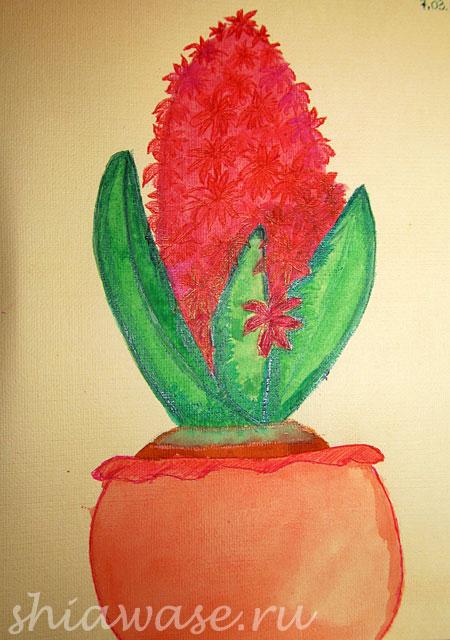 рисунок-гиацинт
