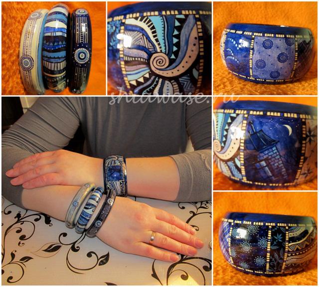 синие-браслеты