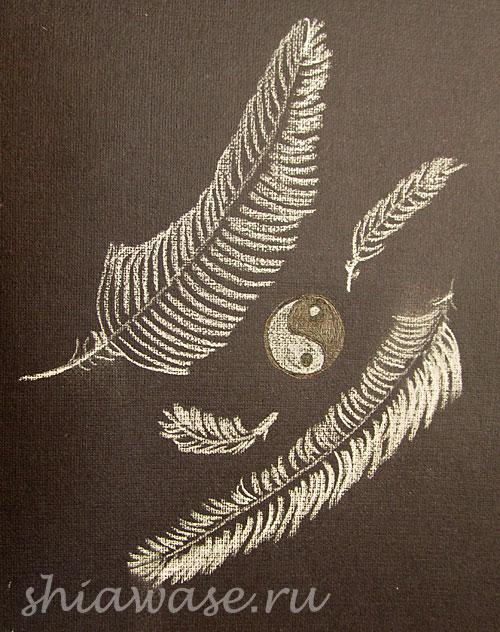 белые перья карандаш