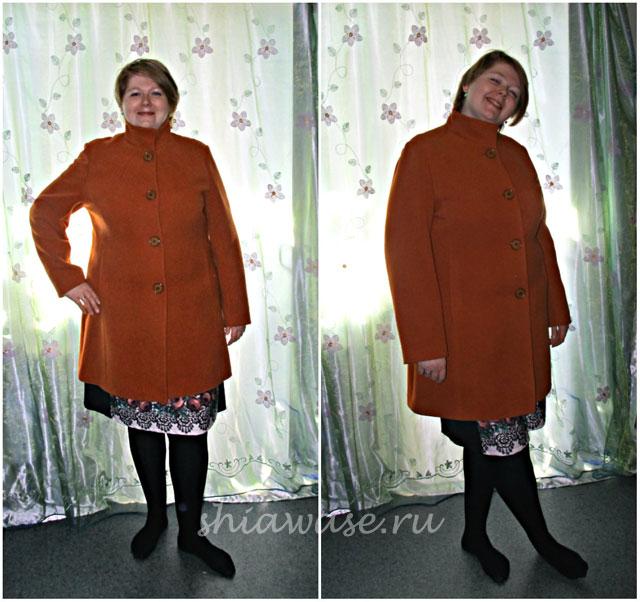 оранжевое-пальто