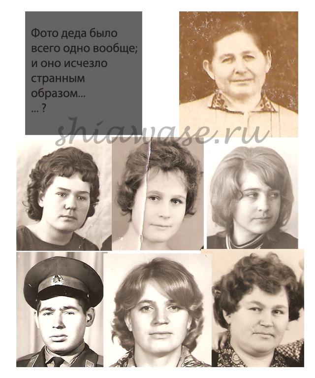 род-Беловых