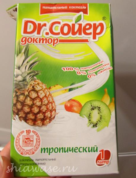 соевый-напиток