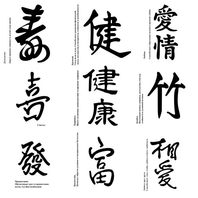 учить-японский-язык