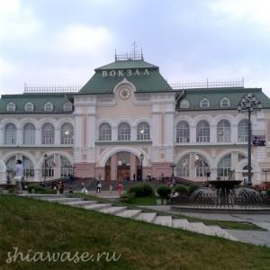 хабаровский-вокзал