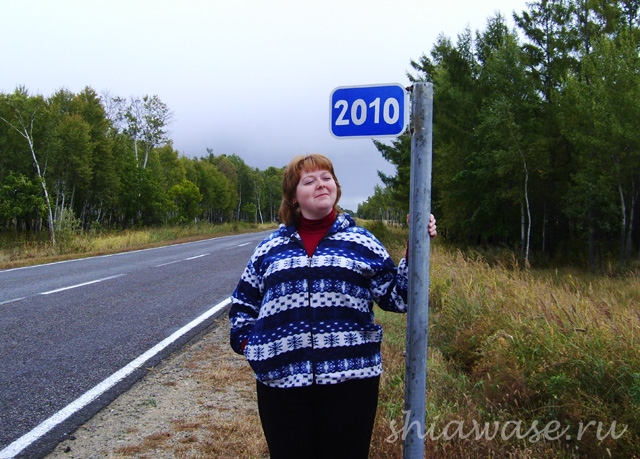 2010-ый-год