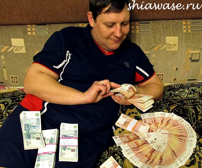деньги-на-квартиру