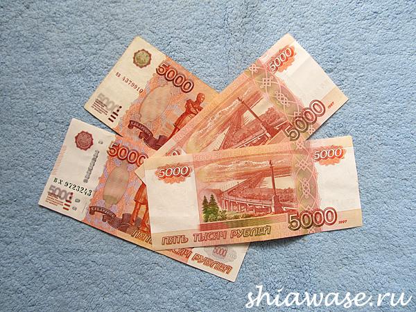 как-привлечь-деньги