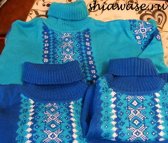 наши-свитера