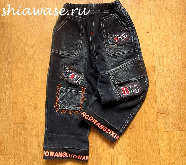 джинсы-для-сына