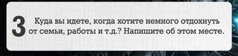 задание-3