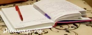развитие-писательского-воображения