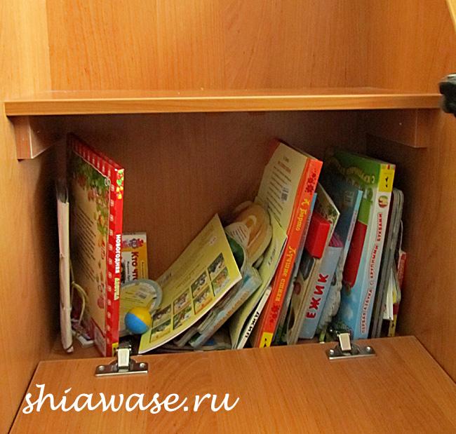 книги-по-новому