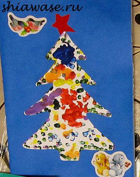 открытка-к-новому-году-малышами