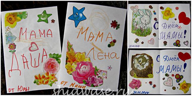 открытки-ко-дню-матери