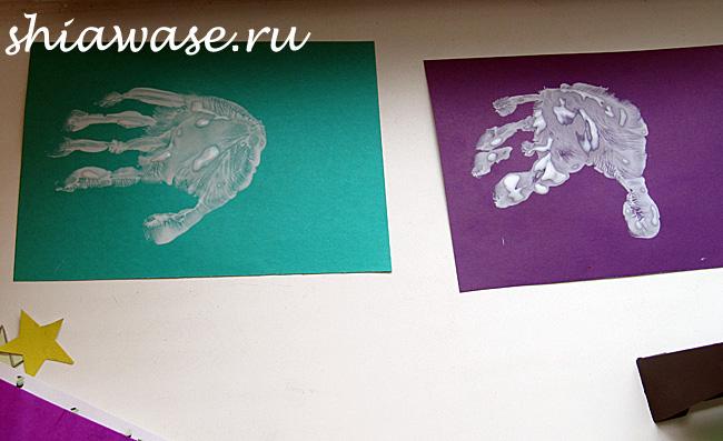 рисуем-ладошками-открытку-к-новому-году