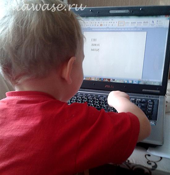 сын-писатель