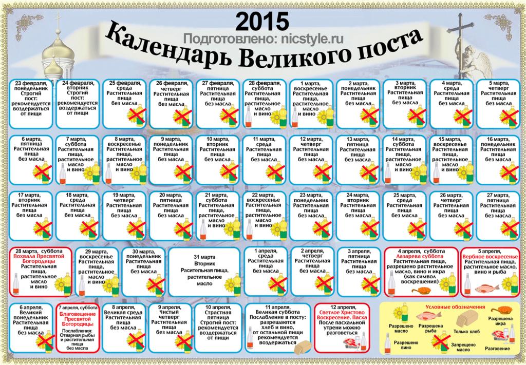 kalendar-2015-post