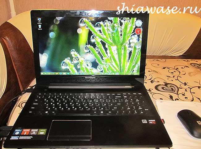 мой-новый-ноутбук