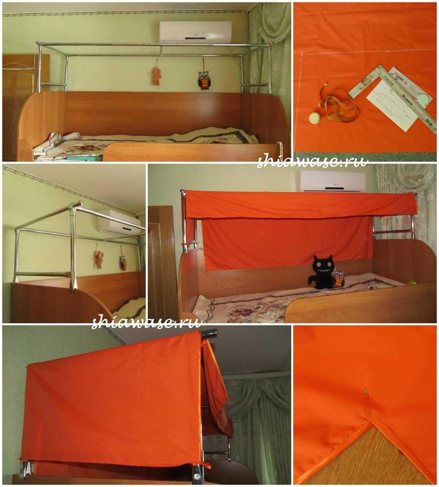 полог-для-кровати
