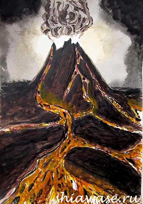 вулкан рисунок акварель