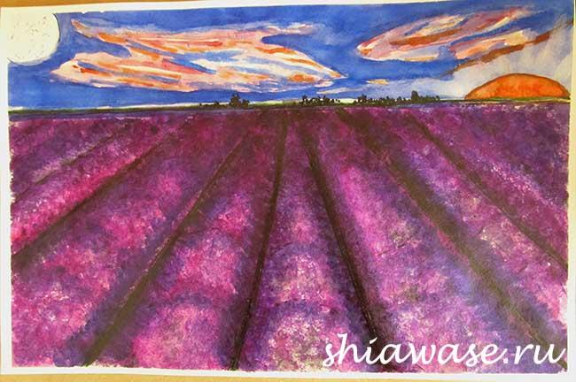 лавандовое поле арт-терапия рисунок акварелью
