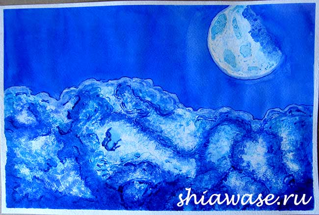 луна и облака арт-терапия рисунок акварелью