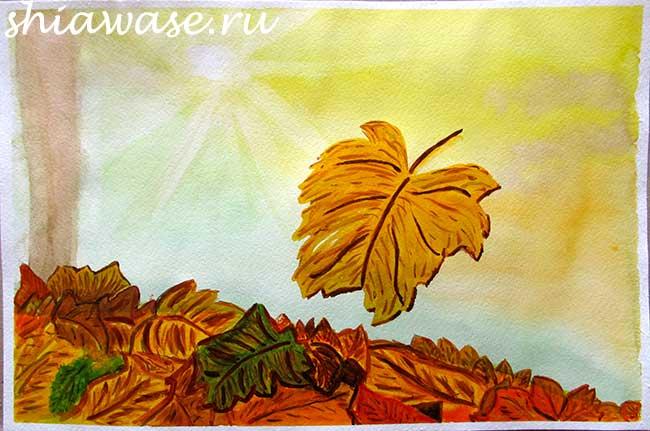 листопад акварелью