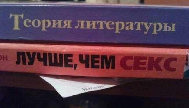 курс писательского мастерства отчет