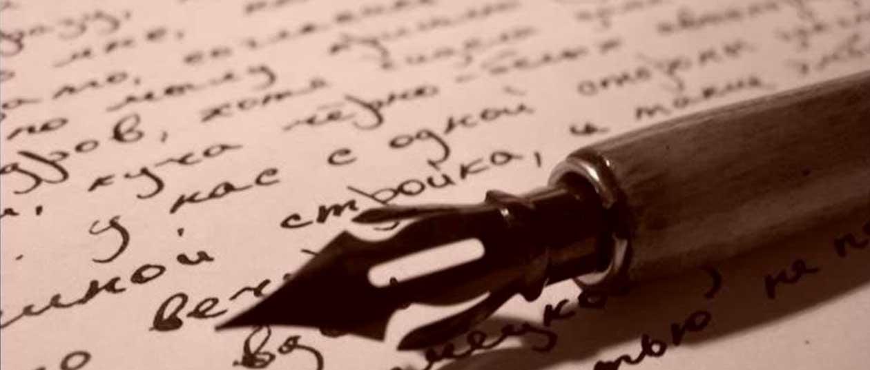 рассказ начинающего писателя
