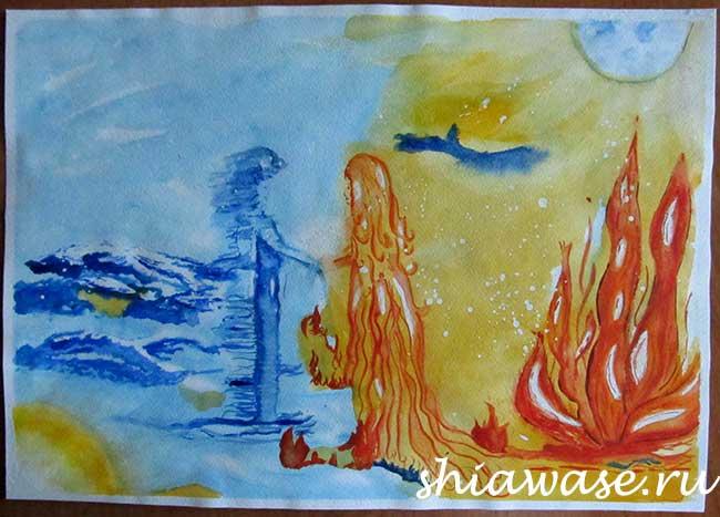 вода-и-огонь