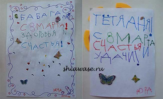 открытки к 8 Марта