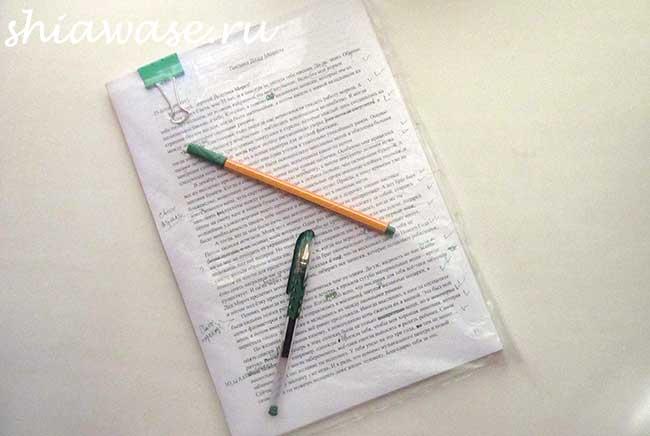 зачем пишут писатели