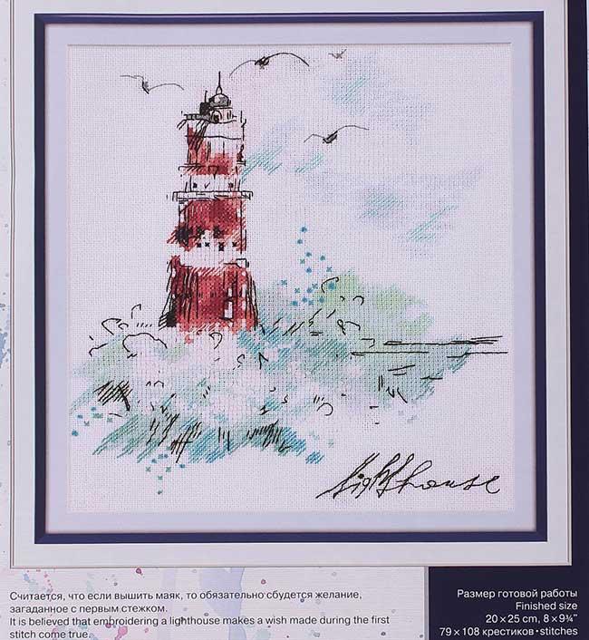маяк-вышивальные-приметы