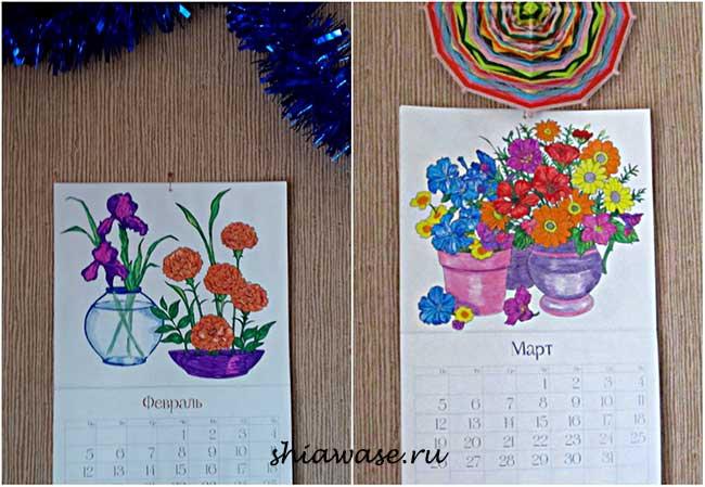 календарь-раскраска